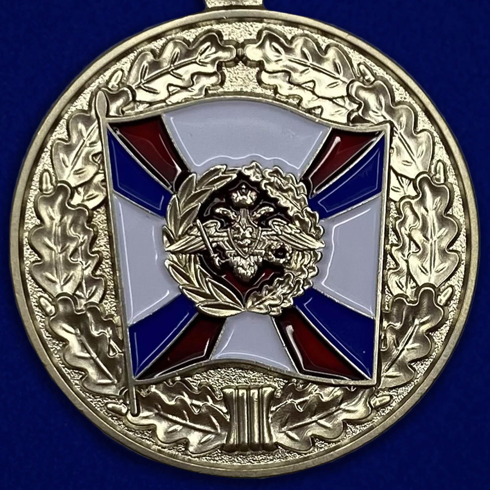 Медаль «За воинскую доблесть» МО РФ 2 степени