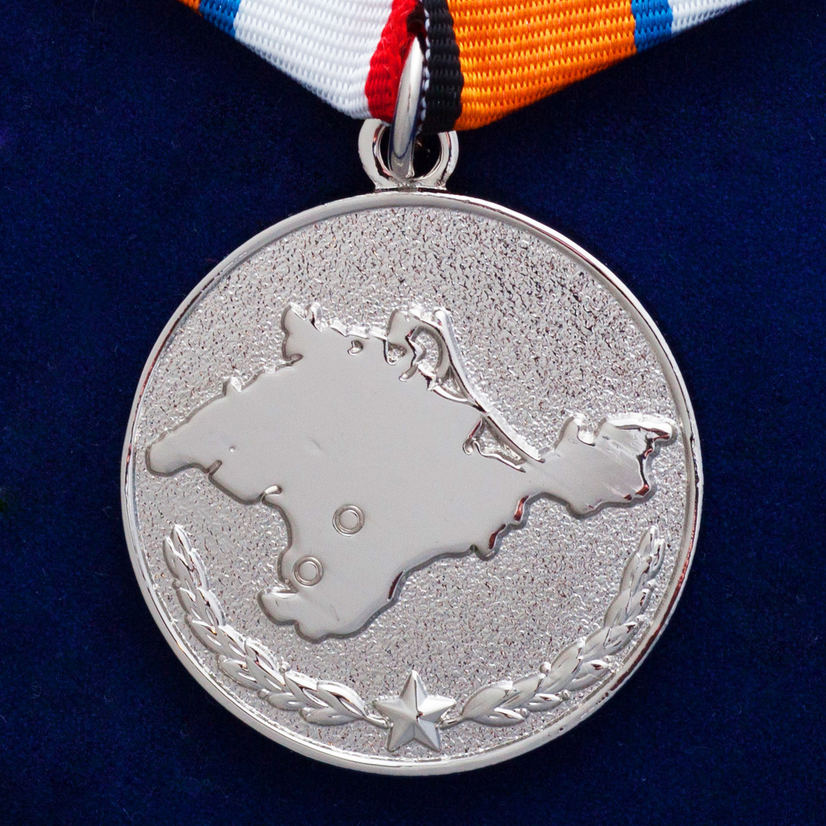 """Медаль МО """"За возвращение Крыма"""" в подарочном футляре по лучшей цене"""