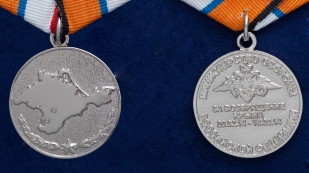 """Медаль МО """"За возвращение Крыма"""" в подарочном футляре - аверс и реверс"""