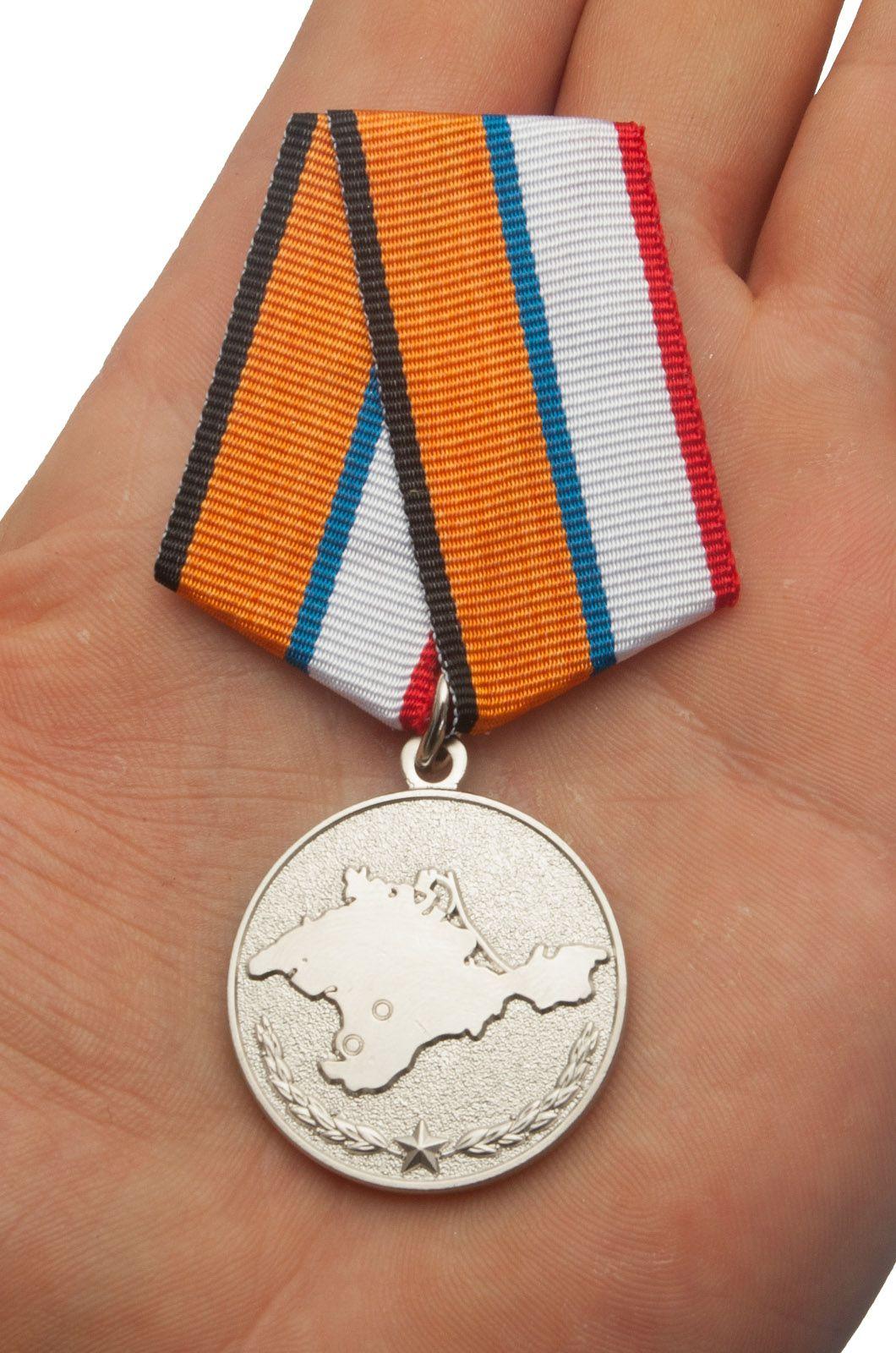 """Медаль МО """"За возвращение Крыма"""" в подарочном футляре с доставкой"""