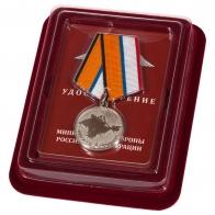 """Медаль МО """"За возвращение Крыма"""" в подарочном футляре"""