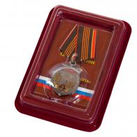 """Медаль """"Морская пехота"""" в оригинальном футляре из бордового флока"""