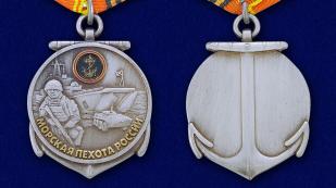 """Медаль """"Морская пехота России"""" в красивом футляре с покрытием из бордового флока - аверс и реверс"""