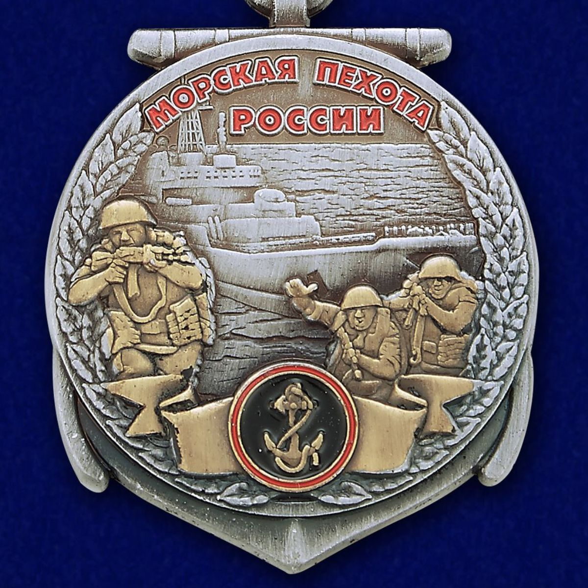 Наградная атрибутика морских пехотинцев