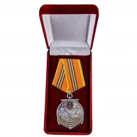 """Медаль """"Морской пехоте - 310 лет"""" в футляре"""