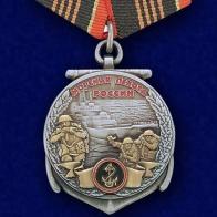 Медаль Морской пехоты