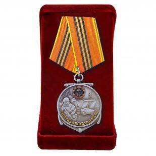 """Медаль """"Морской пехоте - 310 лет"""""""