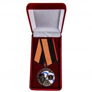 Медаль Морской пехоты РФ в футляре