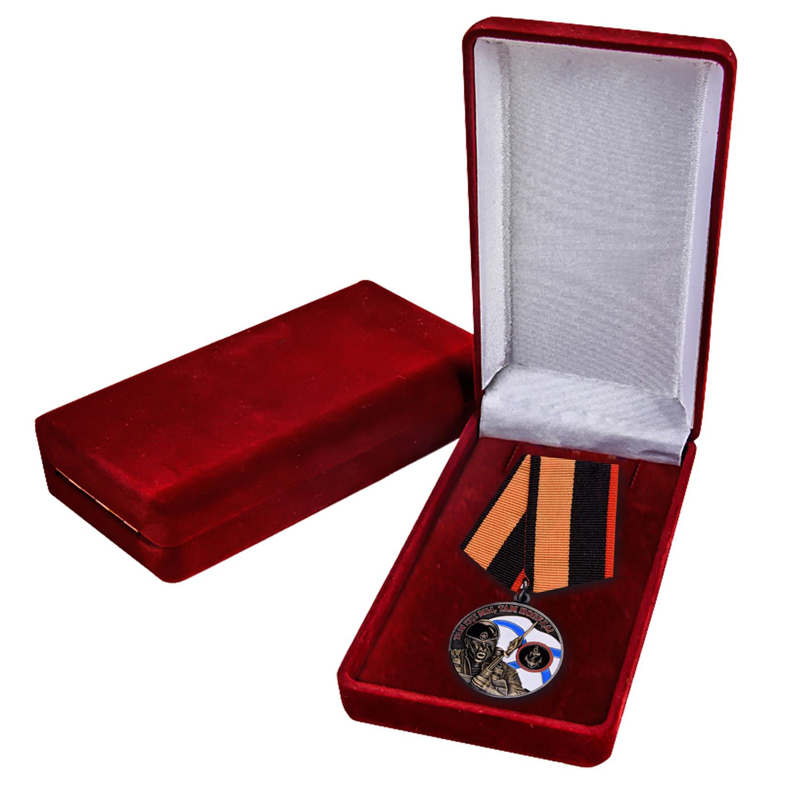 Медаль Морской пехоты РФ купить в Военпро