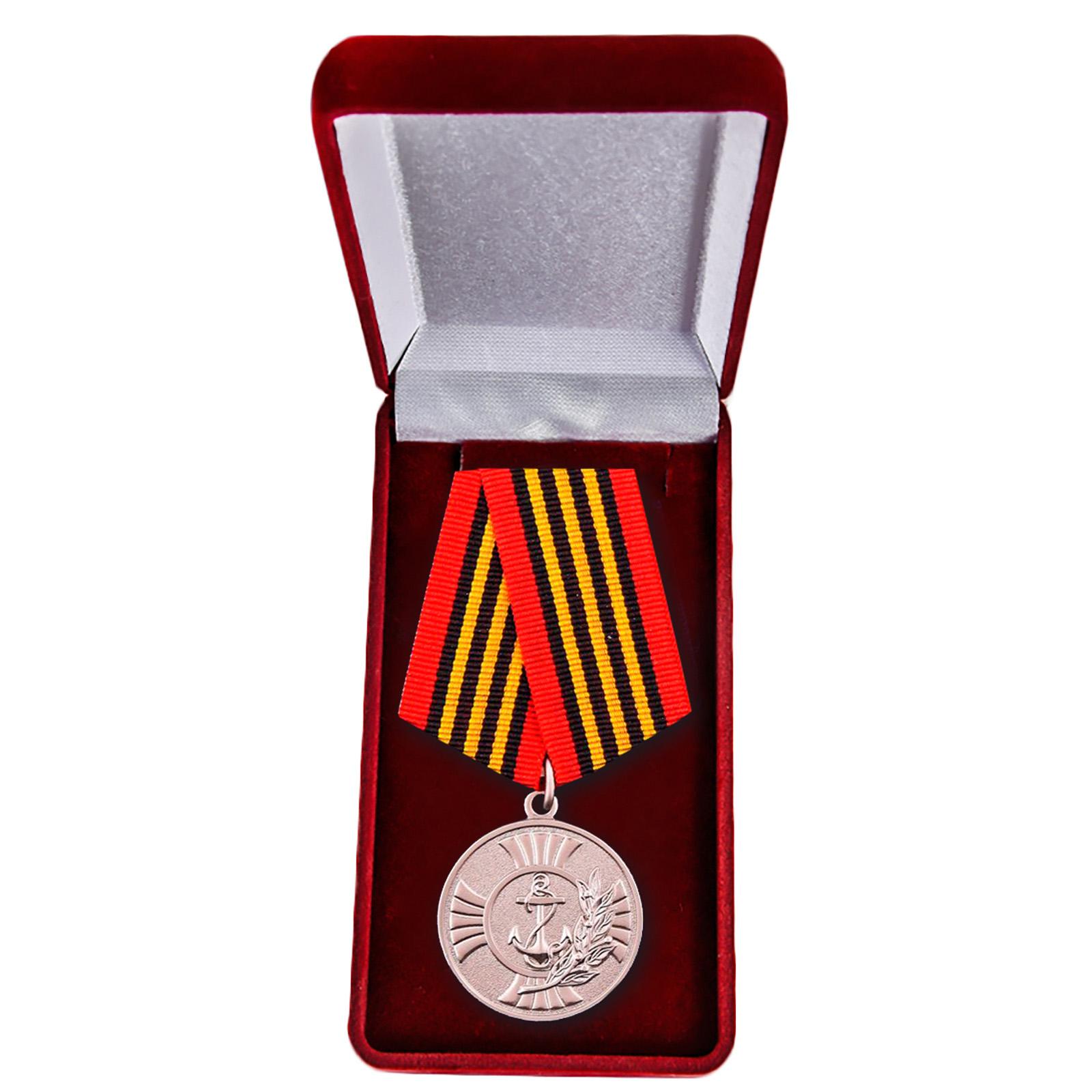 Медаль Морской пехоты России в футляре