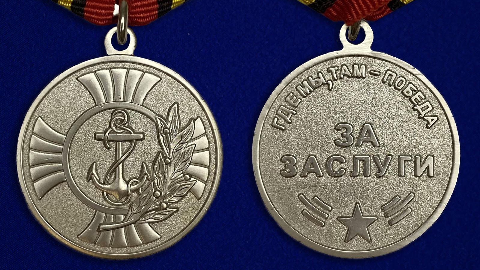 Медаль Морской пехоты России