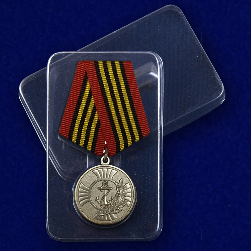 Медаль За заслуги - в пластиковом футляре