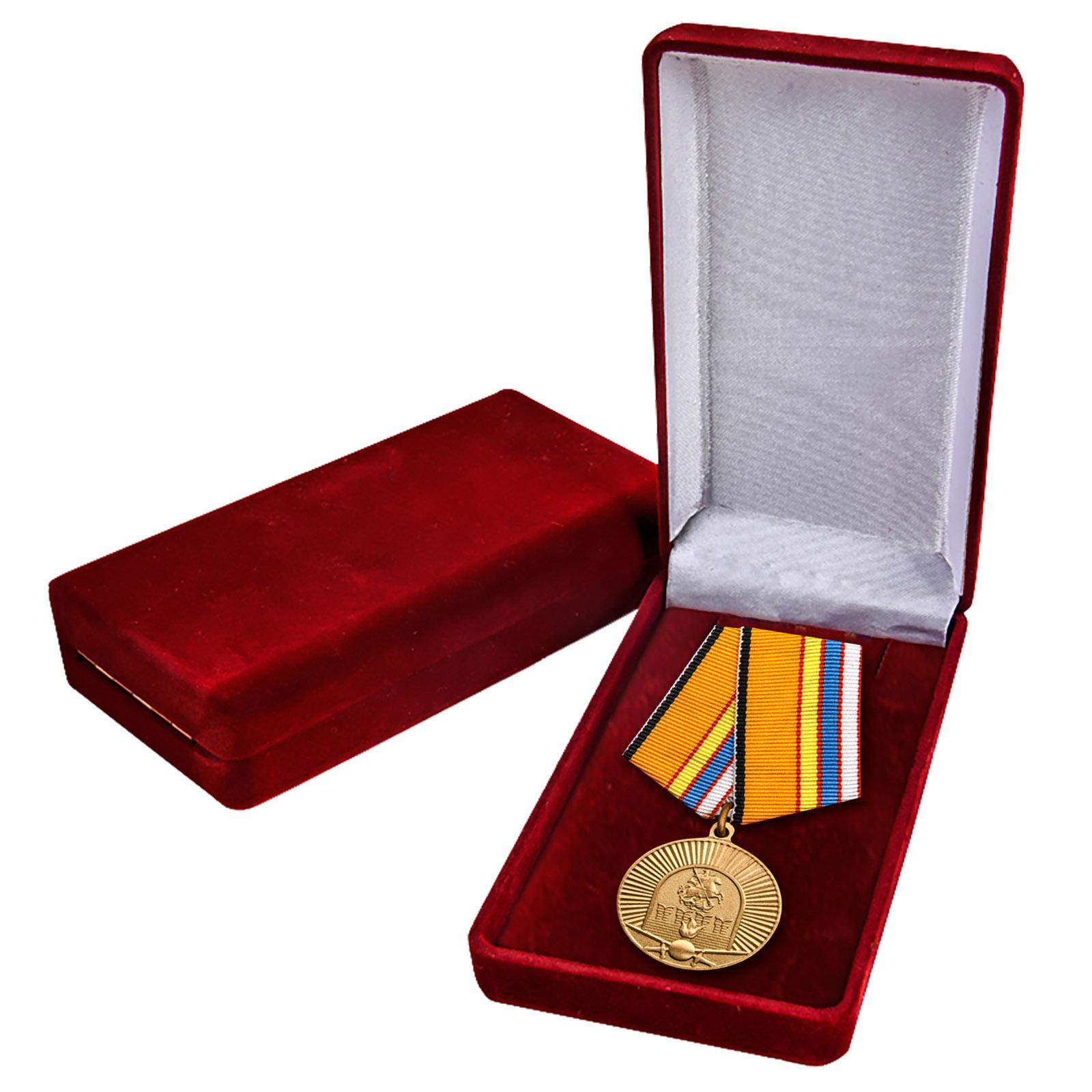 Медаль Московскому ВОКУ - 100 лет
