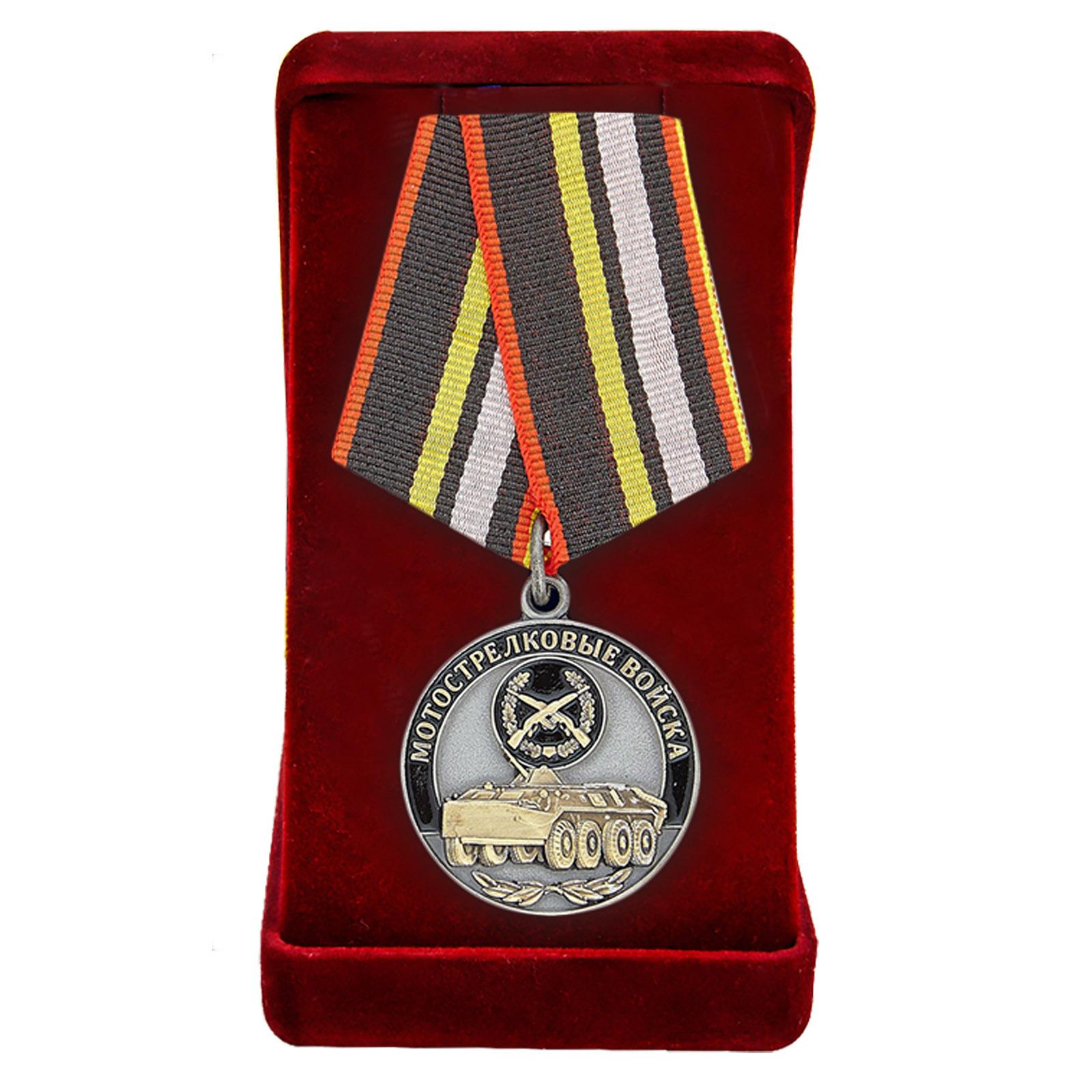 """Медаль """"Мотострелковые войска"""" в футляре"""