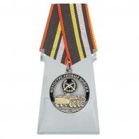 Медаль Мотострелковые войска на подставке