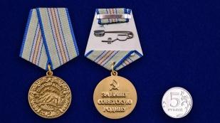 Медаль «За оборону Кавказа» (муляж) - сравнительный размер