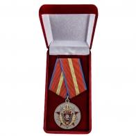 """Медаль """"МУРу - 100 лет"""" купить в Военпро"""