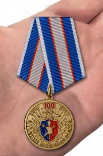 """Медаль МВД """"100 лет Штабным подразделениям"""" от Военпро"""
