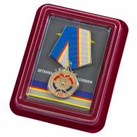 """Медаль МВД """"100-летие Штабных подразделений"""" в подарочном футляре"""