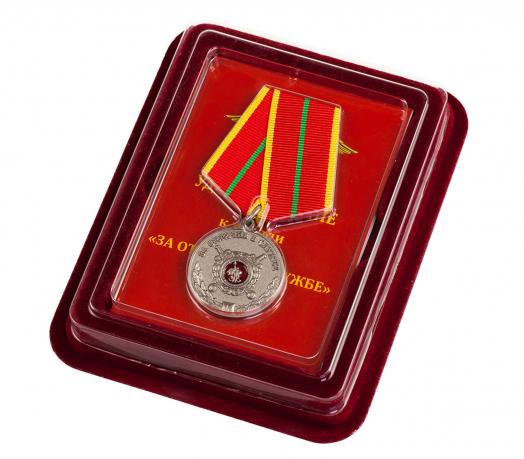 """Медаль МВД """"За отличие в службе"""" 1 степени в бархатистом футляре из флока"""