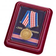 """Медаль МВД """"300 лет Российской полиции"""" в подарочном футляре"""