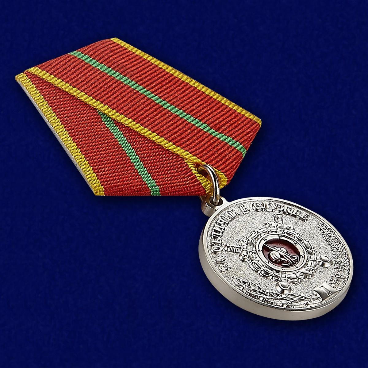 """Медаль МВД """"За отличие в службе"""" 1 степени в бархатистом футляре из флока - общий вид"""