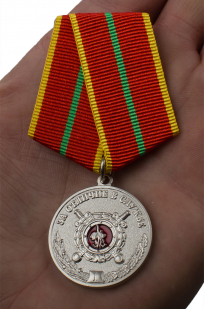 """Медаль МВД """"За отличие в службе"""" 1 степени в бархатистом футляре из флока - вид на ладони"""
