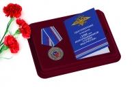 Медаль МВД РФ 100 лет Информационной службе