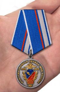Медаль МВД РФ 100 лет Информационной службе - вид на ладони