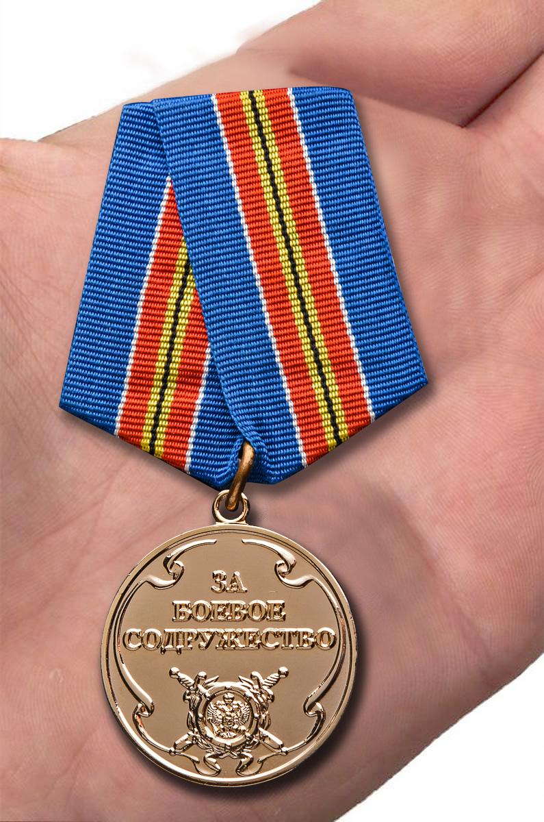 Медаль «За боевое содружество» (МВД) с доставкой