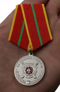 Медаль МВД России «За отличие в службе» 1 степень - вид на ладони