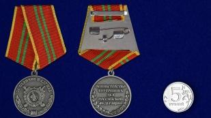 Медаль МВД РФ За отличие в службе 2 степени - сравнительный вид