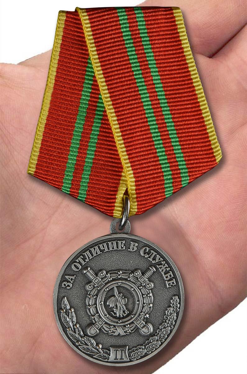 Медаль МВД РФ За отличие в службе 2 степени - вид на ладони