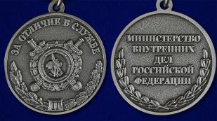 Медаль МВД РФ За отличие в службе 2 степени - аверс и реверс