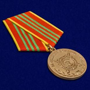 Медаль МВД РФ За отличие в службе 3 степени - общий вид
