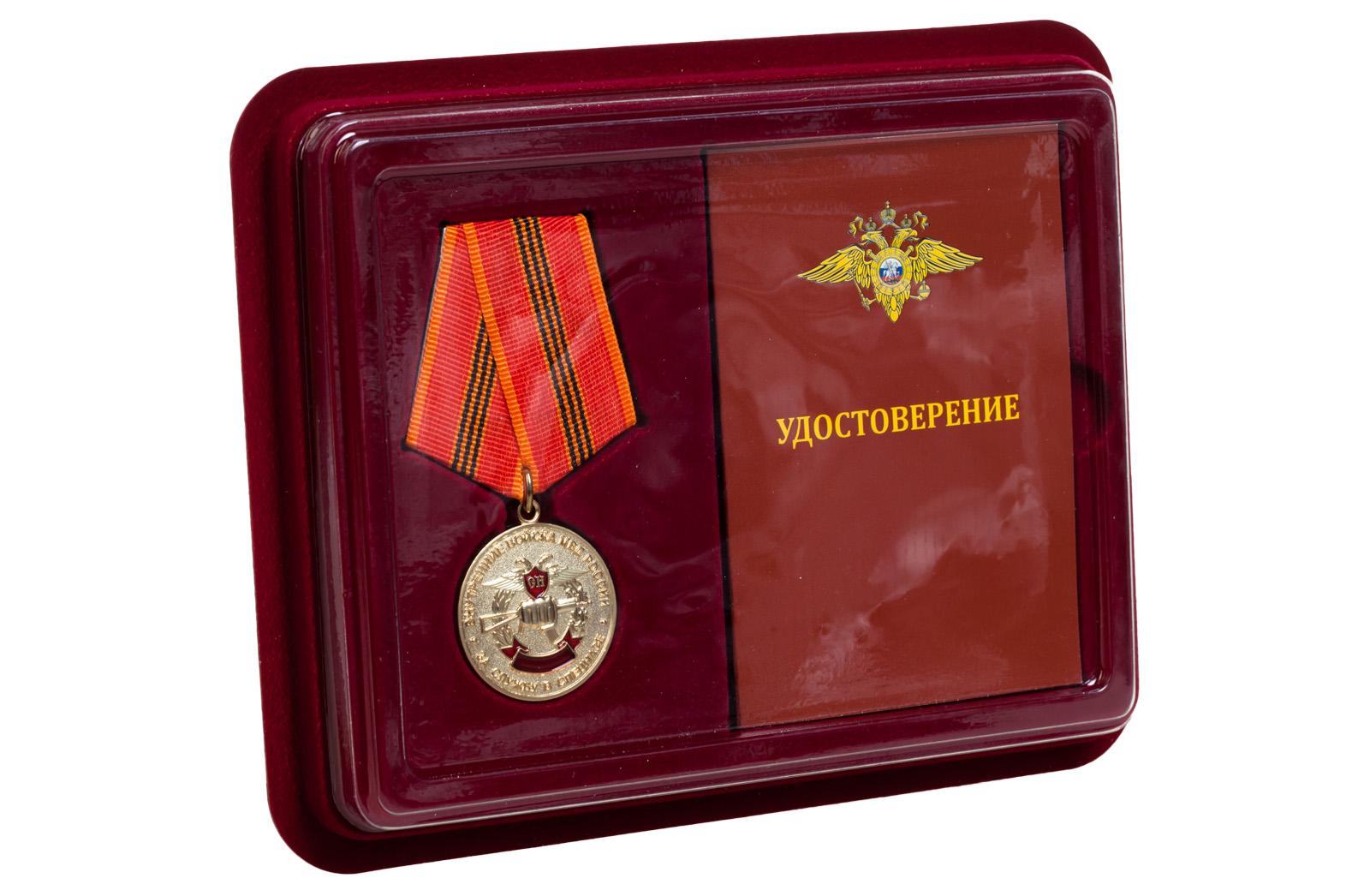 Купить медаль МВД РФ За службу в спецназе ВВ в подарок
