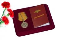 Медаль МВД РФ За смелость во имя спасения