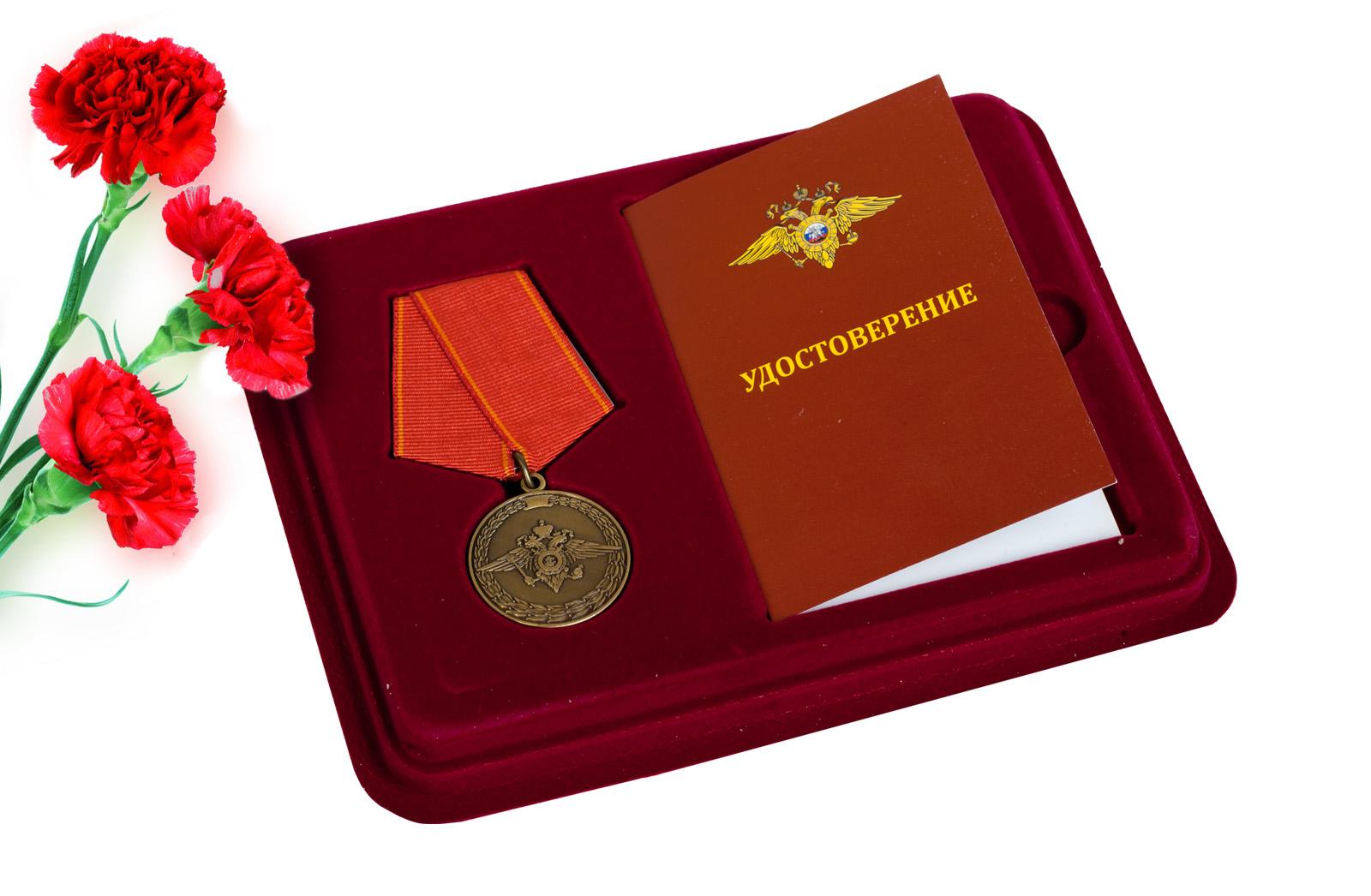 Купить медаль МВД РФ За воинскую доблесть оптом и в розницу