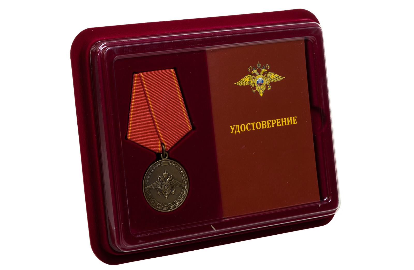 Купить медаль МВД РФ За воинскую доблесть с доставкой или самовывозом
