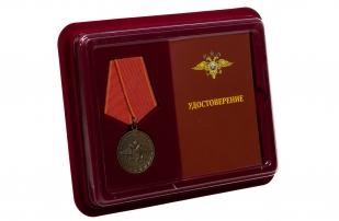 Медаль МВД РФ За воинскую доблесть - в футляре с удостоверением