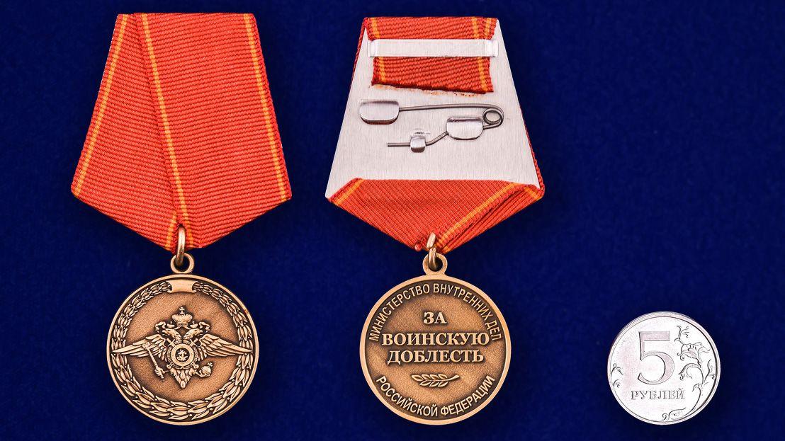 Медаль МВД РФ За воинскую доблесть - сравнительный вид