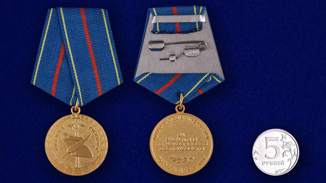 Медаль МВД РФ «За заслуги в управленческой деятельности» 1 степень - сравнительные размеры