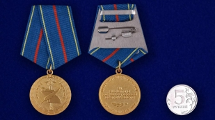 Медаль МВД РФ За заслуги в управленческой деятельности 1 степени - сравнительный вид