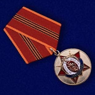 Медаль МВД РФ За заслуги. Ветеран - общий вид