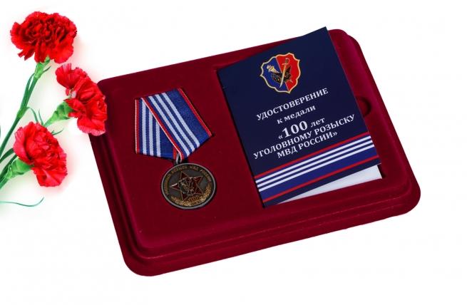 Медаль МВД России 100 лет Уголовному розыску