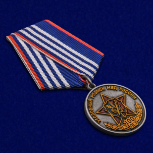 Медаль МВД России 100 лет Уголовному розыску - общий вид