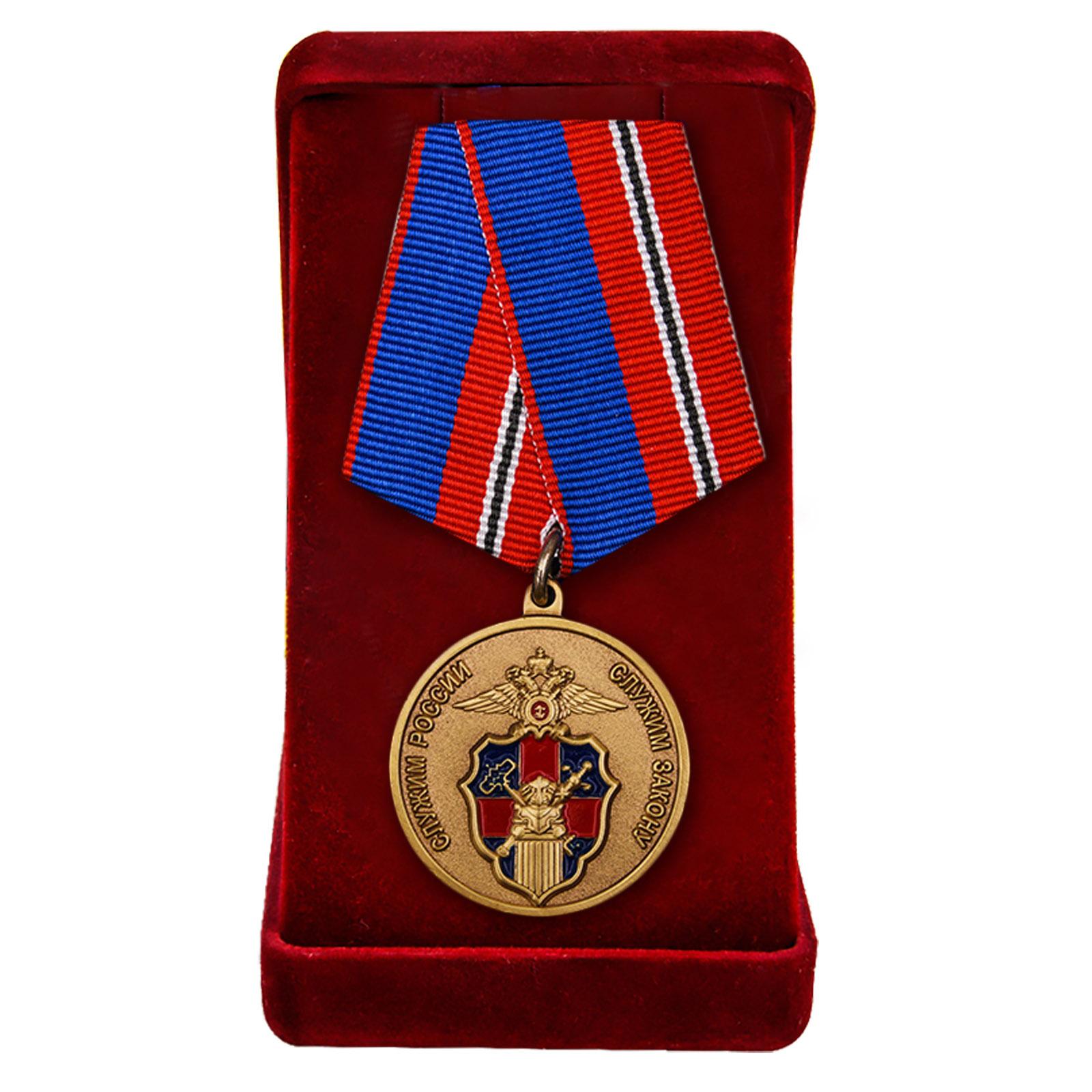 Купить медаль МВД России Служба Тыла 18.07.1918 в  подарок