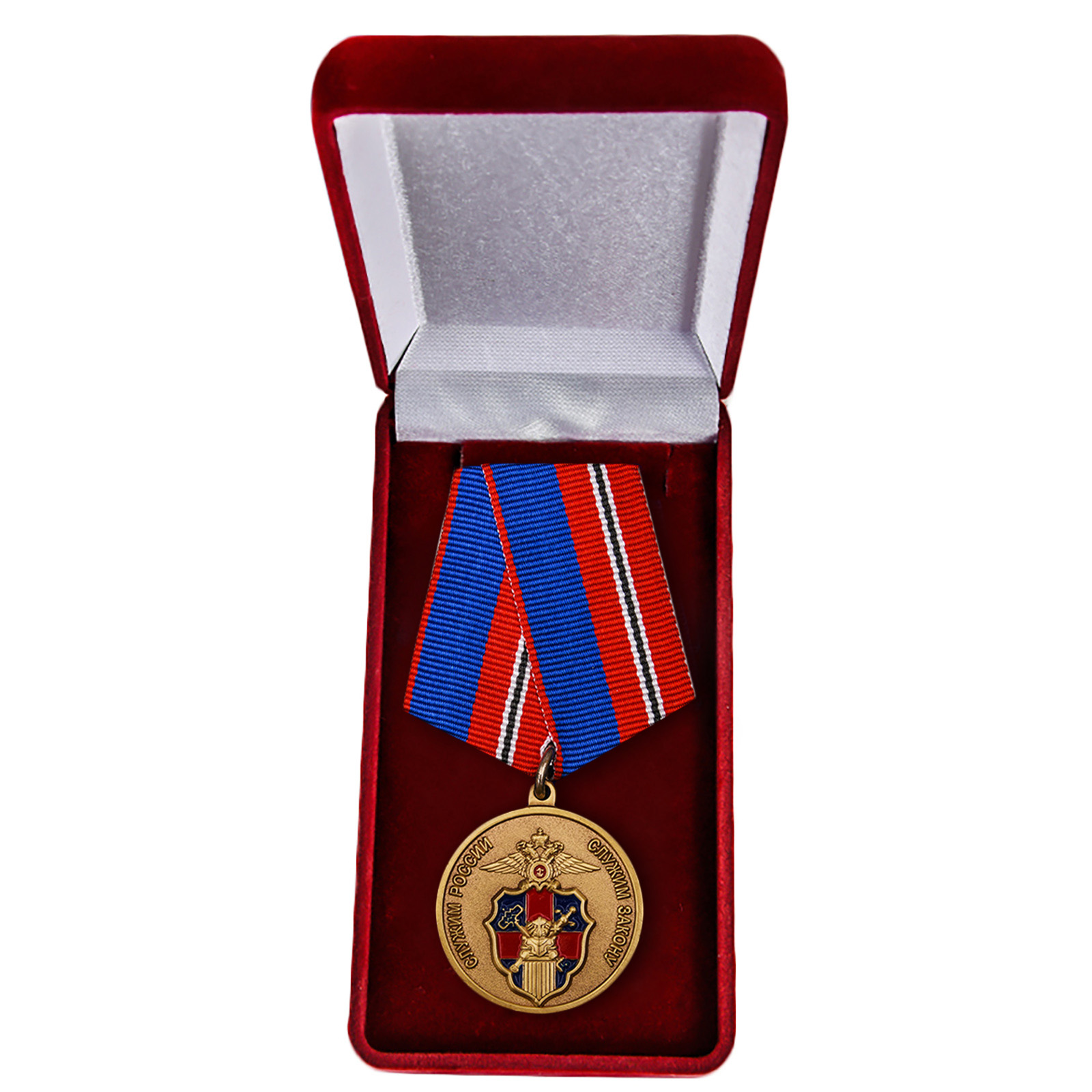 Медаль МВД России Служба Тыла 18.07.1918 - в футляре