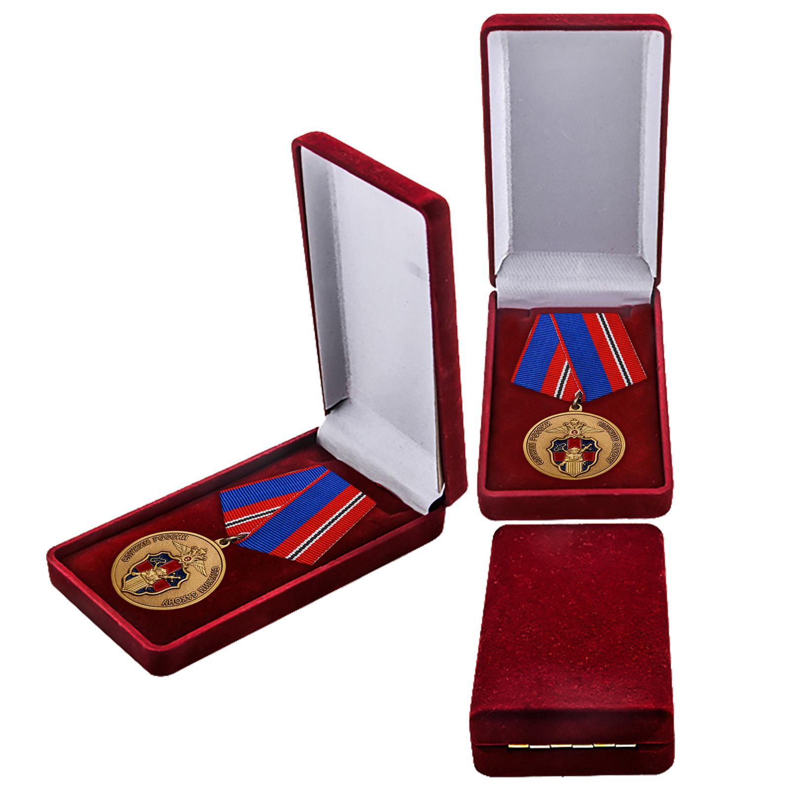 Медаль МВД России Служба Тыла 18.07.1918 - удостоверение