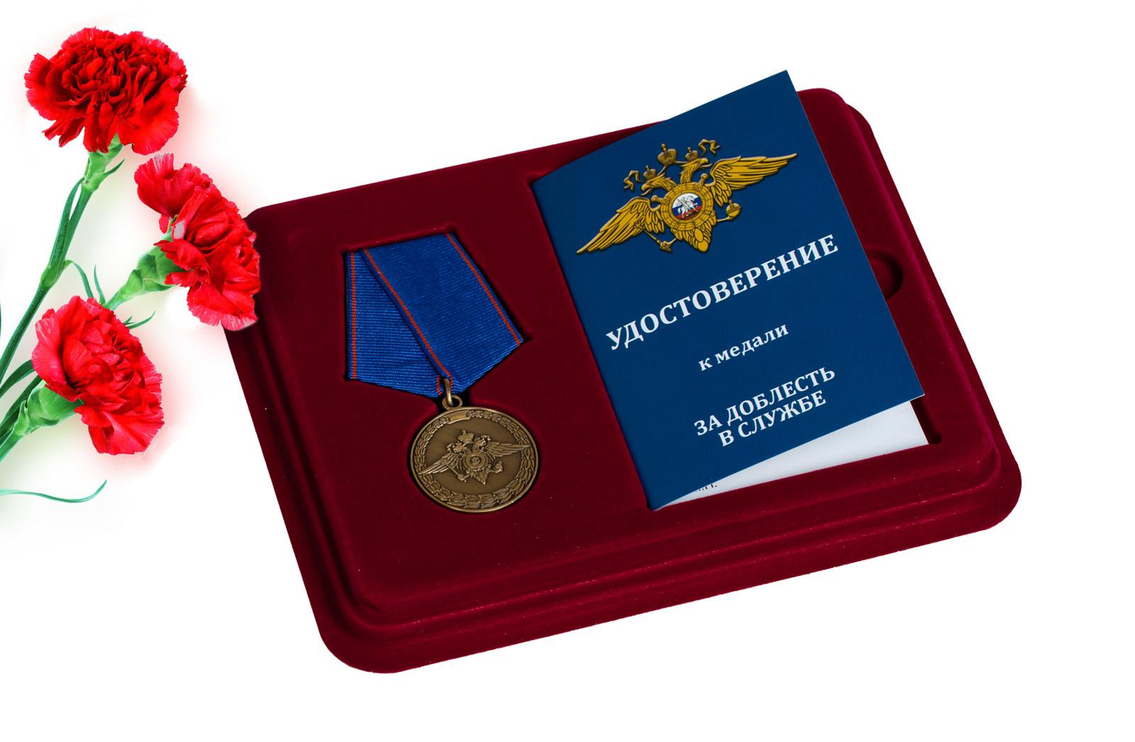 Купить медаль МВД России За доблесть в службе по лучшей цене